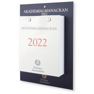 Akademialmanackan 2022 Block