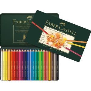Färgpennset Faber-Castell POLYCHROMOS 36 pennor
